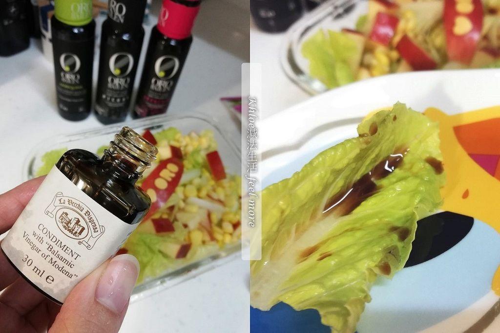 【油醋醬推薦】巴薩米克醋和皇嘉橄欖油10.jpg