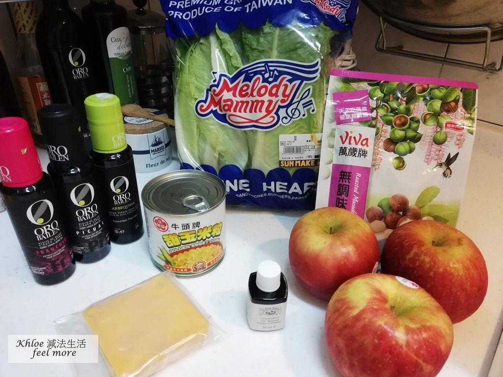 【油醋醬推薦】巴薩米克醋和皇嘉橄欖油011.jpg