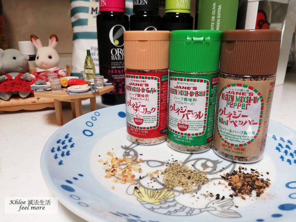 【油醋醬推薦】巴薩米克醋和皇嘉橄欖油009.jpg