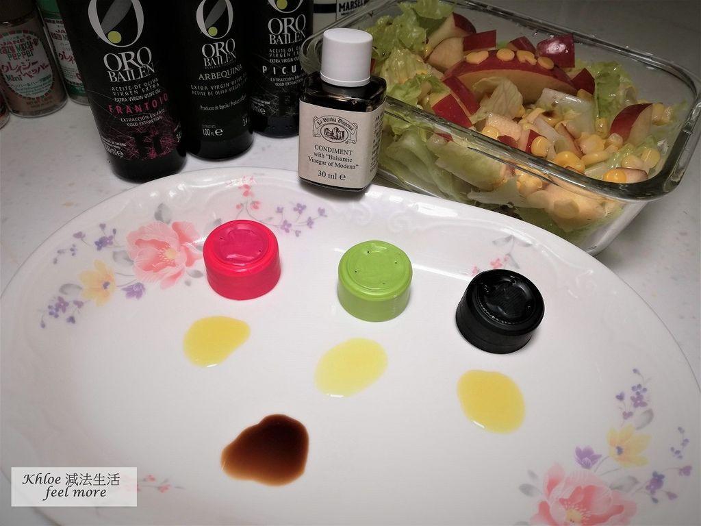 【油醋醬推薦】巴薩米克醋和皇嘉橄欖油015.jpg