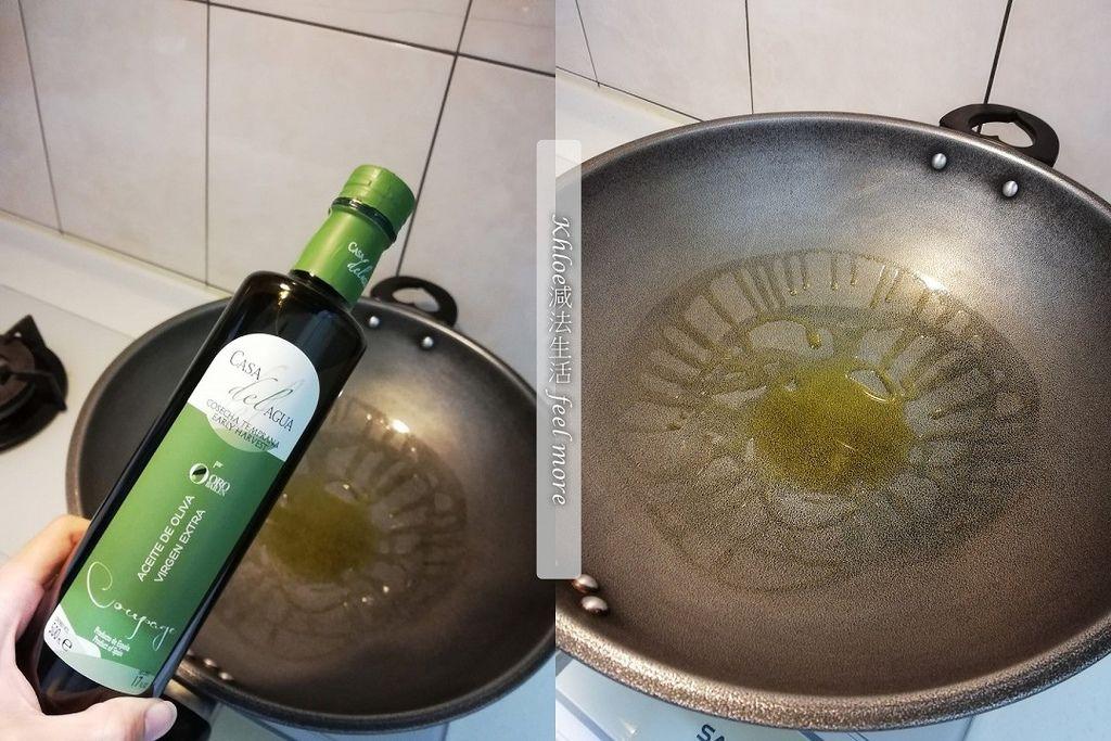 【油醋醬推薦】巴薩米克醋和皇嘉橄欖油14.jpg