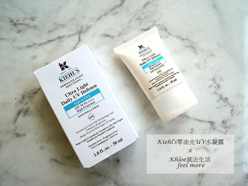 【【控油防曬推薦】Kiehl%5Cs零油光UV水凝露06.jpg