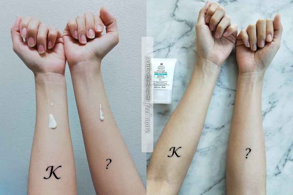 【【控油防曬推薦】Kiehl%5Cs零油光UV水凝露13.jpg