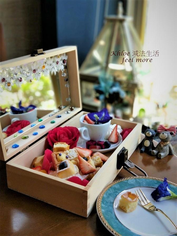【台南早午餐推薦】台南珠寶盒早午餐04.jpg