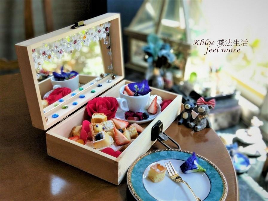【台南早午餐推薦】台南珠寶盒早午餐03.jpg