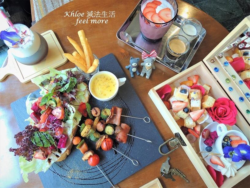 【台南早午餐推薦】台南珠寶盒早午餐16.jpg