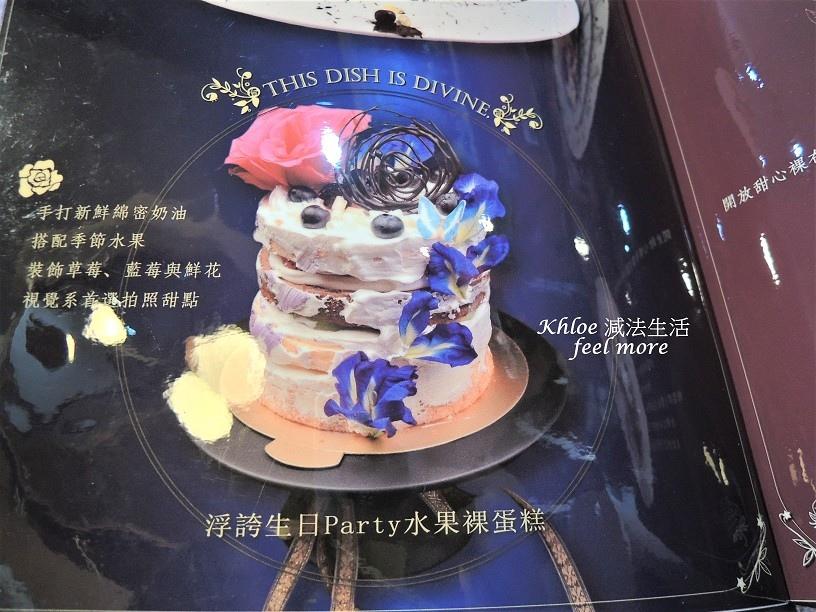 【台南早午餐推薦】台南珠寶盒早午餐27.jpg