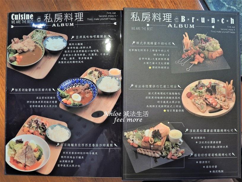 【台南早午餐推薦】台南珠寶盒早午餐25.jpg