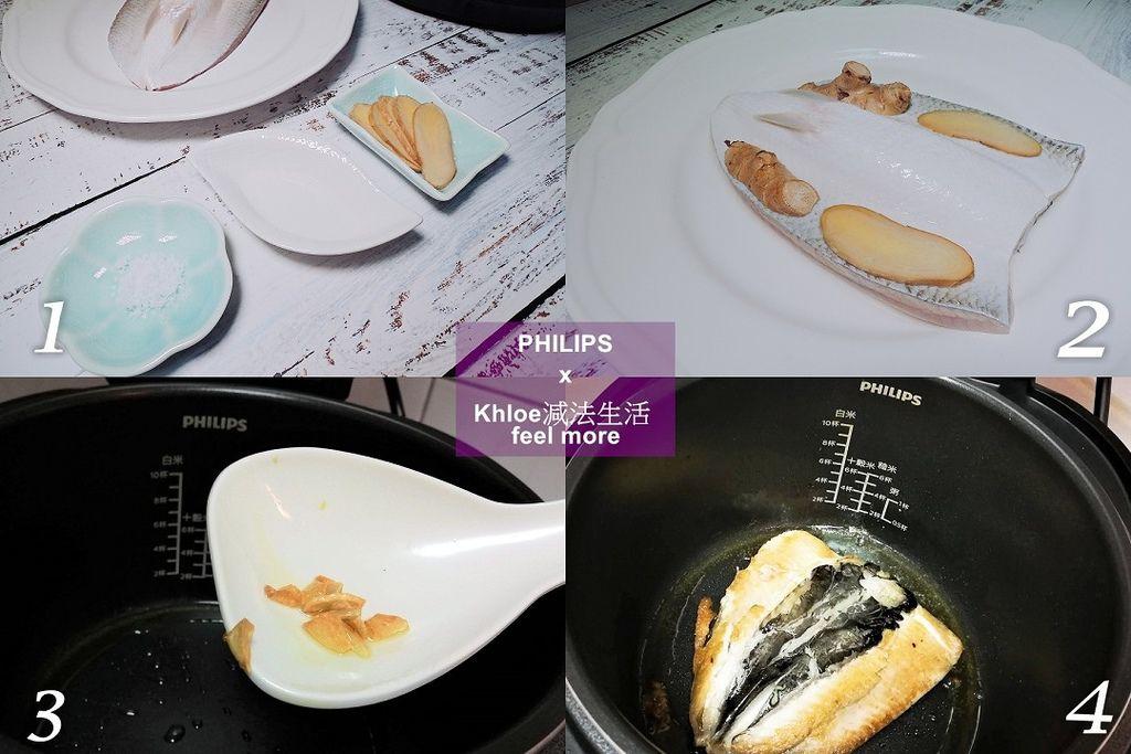 飛利浦萬用鍋食譜HD2140_11.jpg
