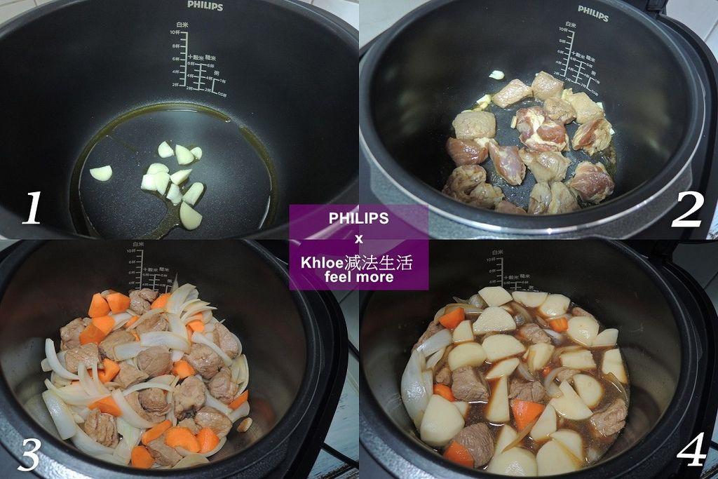 飛利浦萬用鍋食譜HD2140_13.jpg