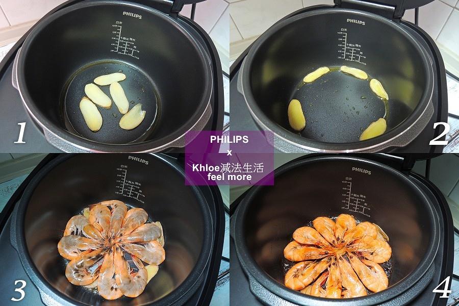 飛利浦萬用鍋食譜HD2140_16.jpg