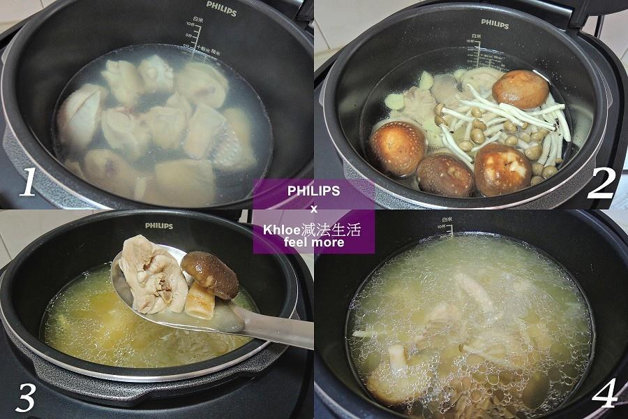 飛利浦萬用鍋食譜HD2140_15.jpg