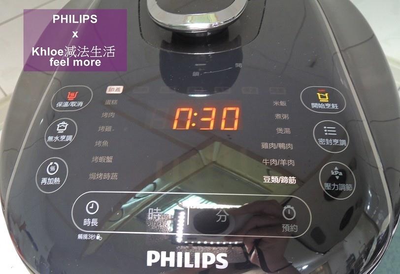 飛利浦萬用鍋食譜HD2140_40.jpg