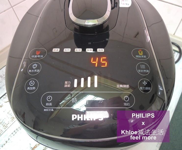 飛利浦萬用鍋食譜HD2140_37.jpg