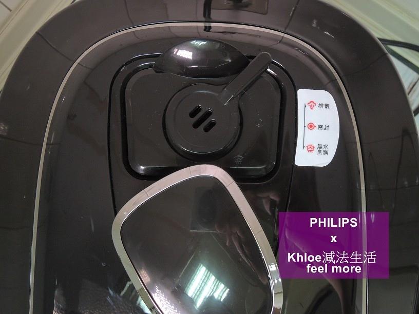 飛利浦萬用鍋食譜HD2140_36.jpg