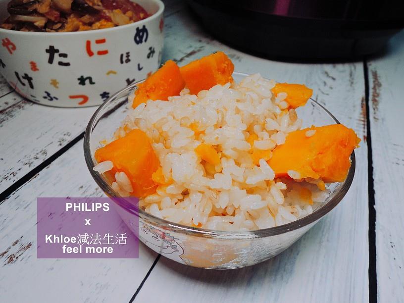 飛利浦萬用鍋食譜HD2140_45.jpg