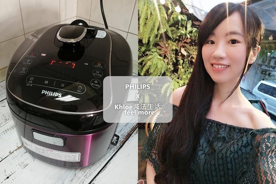 飛利浦萬用鍋食譜HD2140_03.jpg