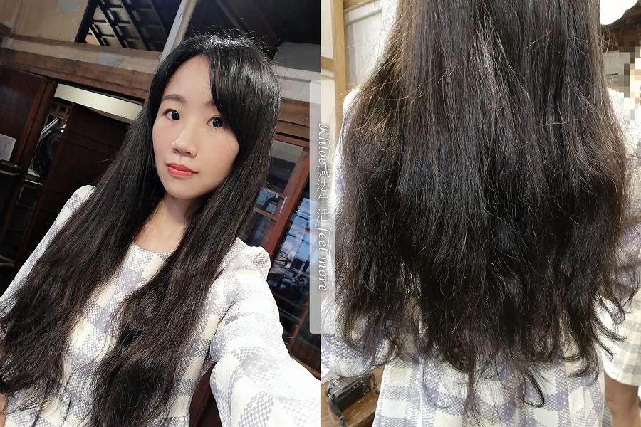 中山18燙髮推薦14.jpg
