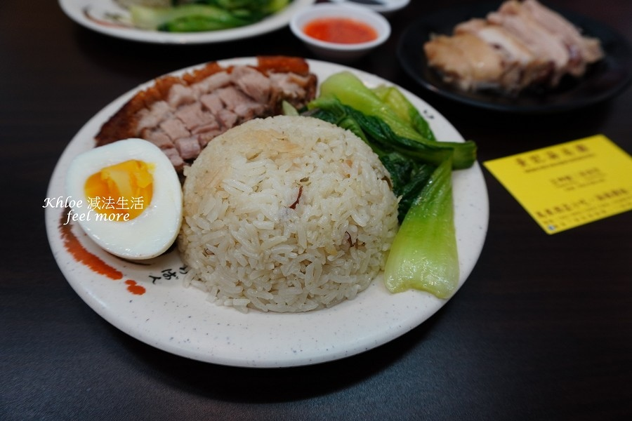 【永安市場美食】黃記海南雞菜單_008.jpg