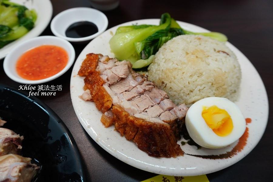 【永安市場美食】黃記海南雞菜單_007.jpg