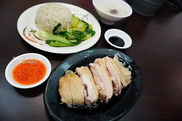 【永安市場美食】黃記海南雞菜單_006.jpg