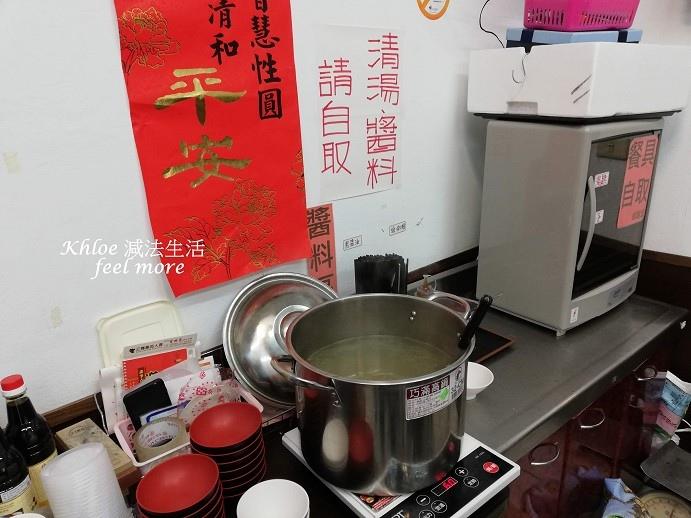 【永安市場美食】黃記海南雞菜單_002.jpg