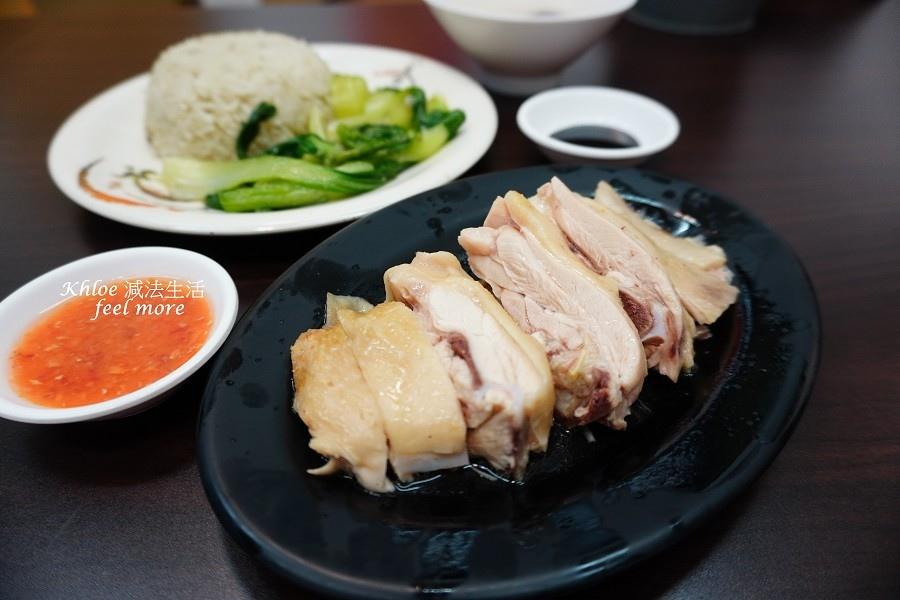 【永安市場美食】黃記海南雞菜單_005.jpg