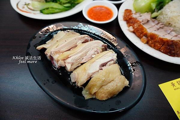 【永安市場美食】黃記海南雞菜單_001.jpg