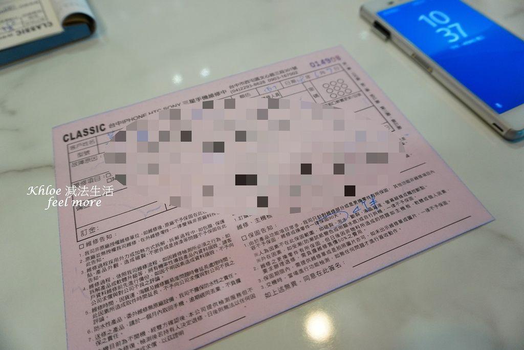 【台中手機維修推薦】台中classic手機維修中心_018.jpg