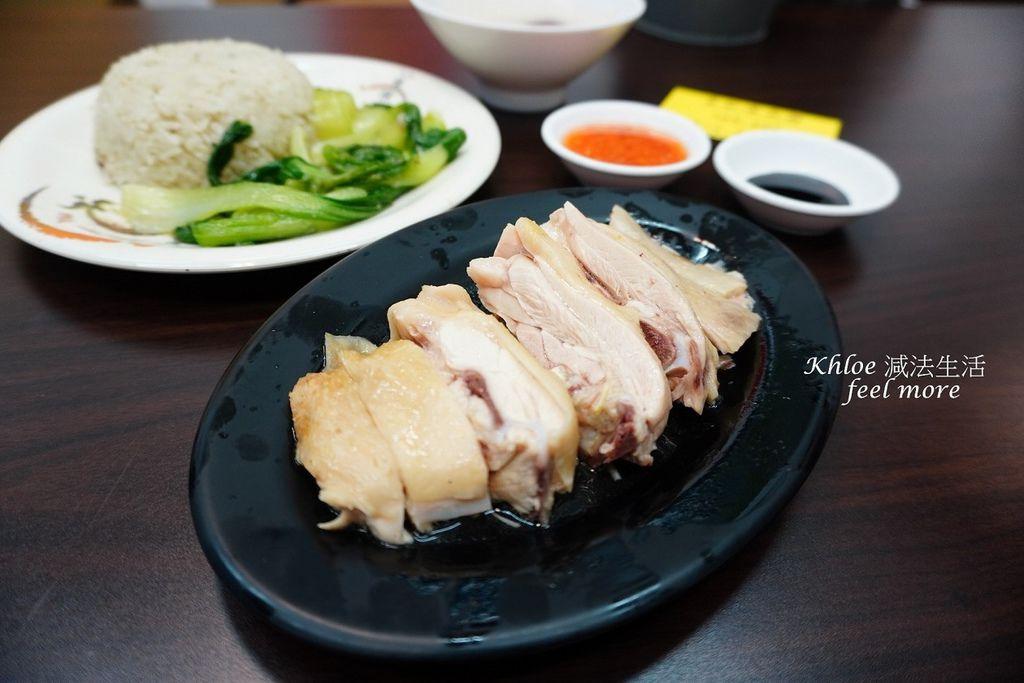 【永安市場美食】黃記海南雞菜單_012.jpg