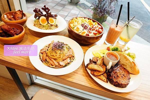 【忠孝復興早午餐】樂野食菜單推薦_048.jpg