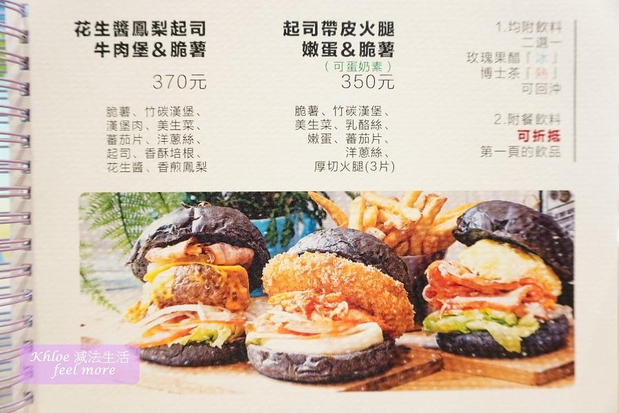 【忠孝復興早午餐】樂野食菜單推薦_033.jpg
