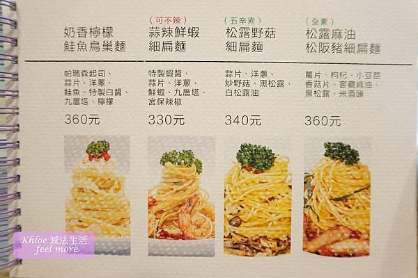 【忠孝復興早午餐】樂野食菜單推薦_037.jpg