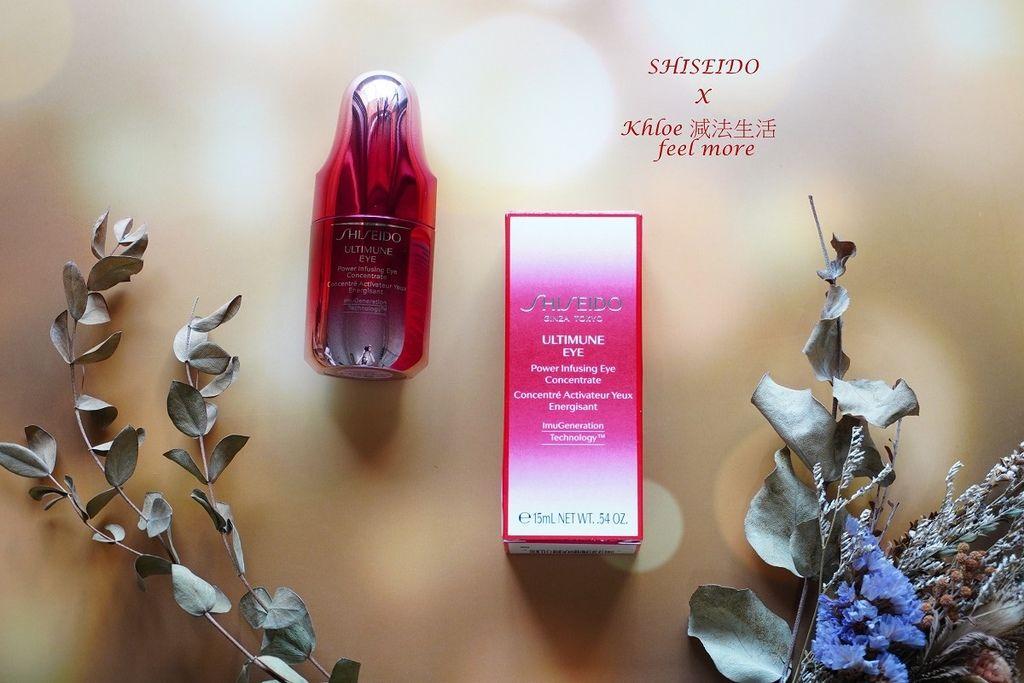 周年慶必買精華液_資生堂小紅瓶價格_紅妍肌活露N_14.jpg