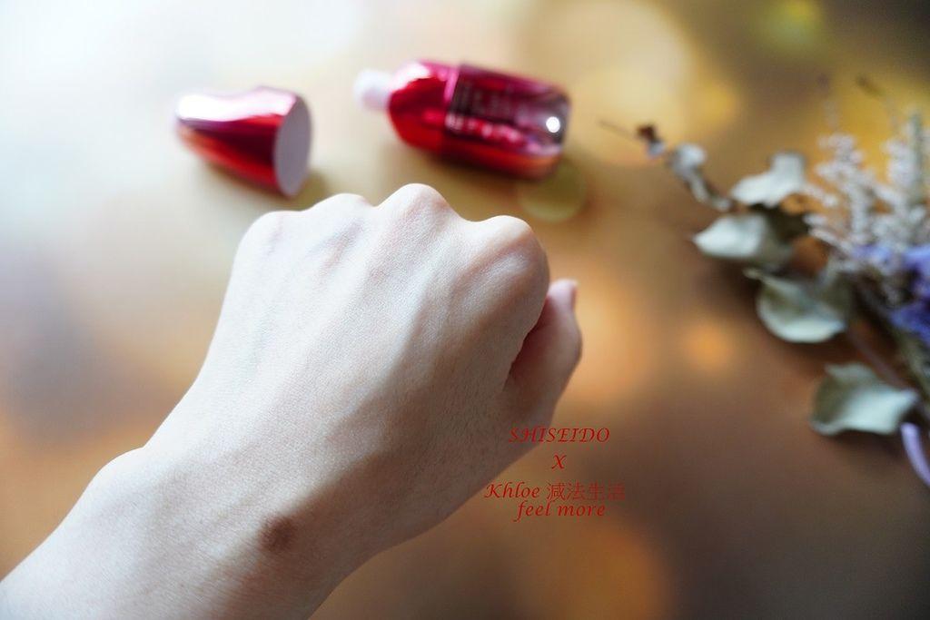 周年慶必買精華液_資生堂小紅瓶價格_紅妍肌活露N_19.jpg