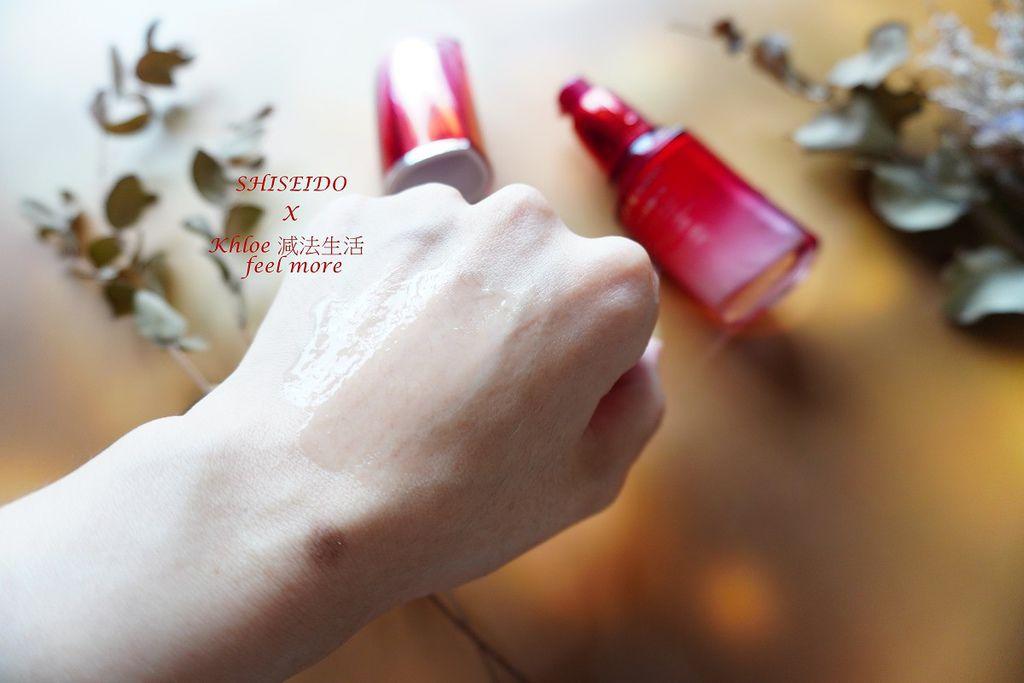 周年慶必買精華液_資生堂小紅瓶價格_紅妍肌活露N_09.jpg