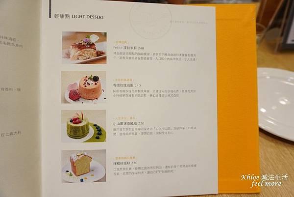 波醍咖啡菜單_003.jpg