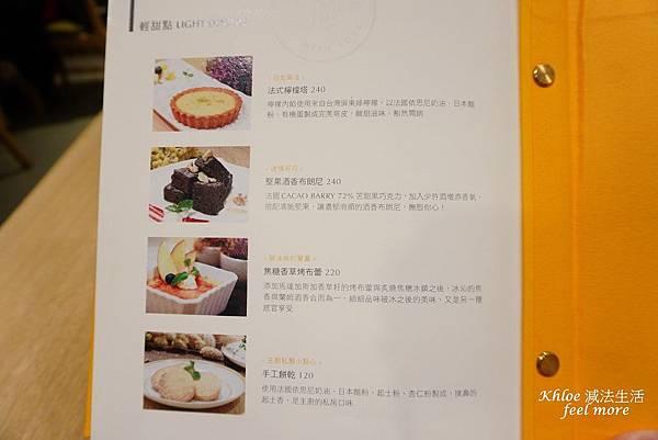 波醍咖啡菜單_005.jpg