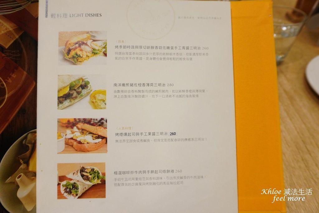 波醍咖啡菜單_004.jpg