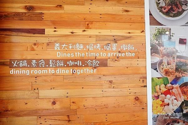 台南好市多附近美食餐廳_伊甸風味館_008.jpg