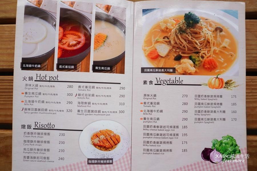台南好市多附近美食餐廳_伊甸風味館_016.jpg