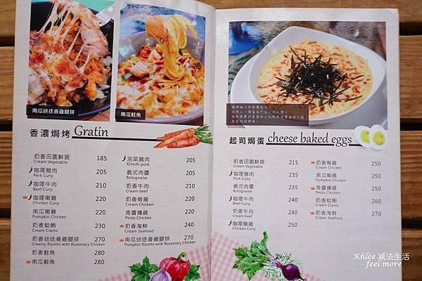台南好市多附近美食餐廳_伊甸風味館_015.jpg