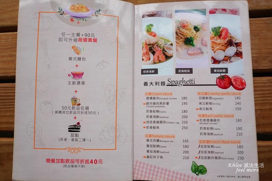 台南好市多附近美食餐廳_伊甸風味館_014.jpg