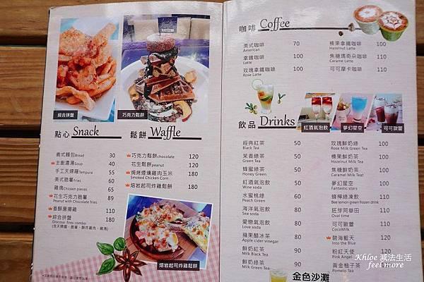 台南好市多附近美食餐廳_伊甸風味館_017.jpg