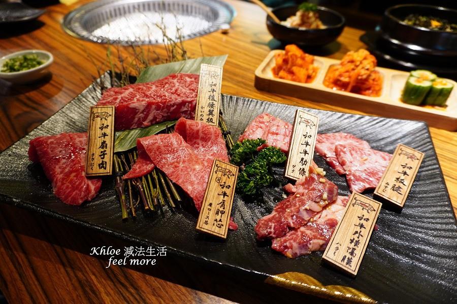 上吉燒肉菜單_價格_評價01.jpg