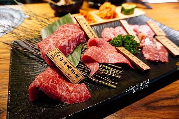 上吉燒肉菜單_價格_評價15.jpg