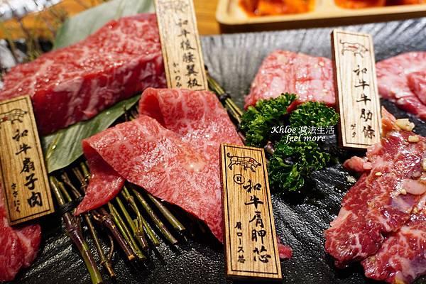 上吉燒肉菜單_價格_評價18.jpg