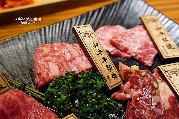 上吉燒肉菜單_價格_評價21.jpg
