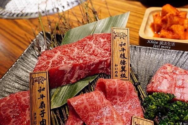 上吉燒肉菜單_價格_評價17.jpg