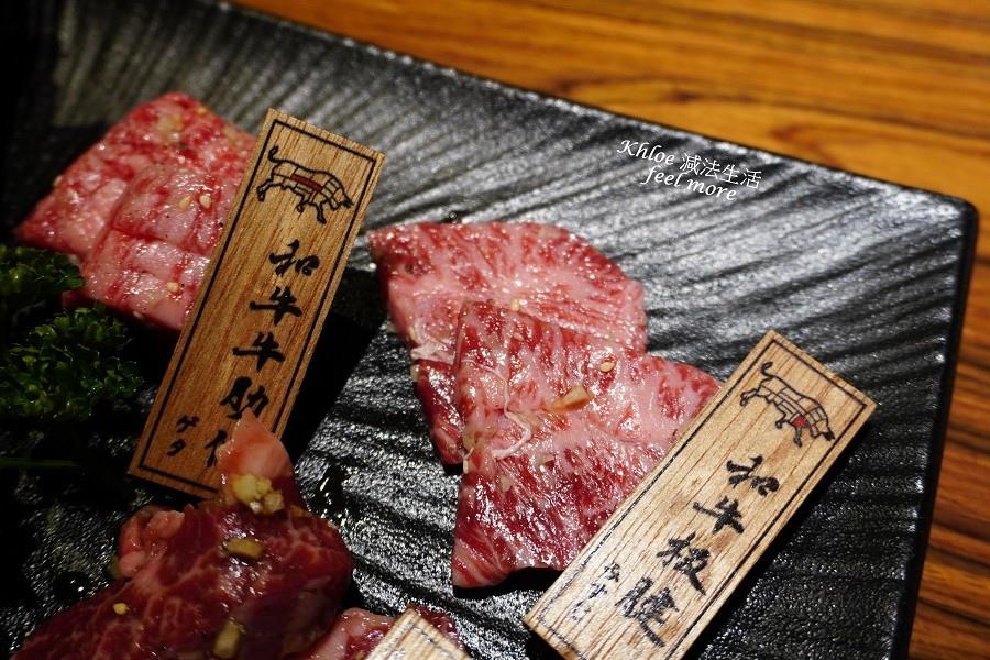 上吉燒肉菜單_價格_評價20.jpg
